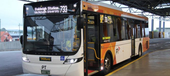 2016-12 to 2017-01: Christmas & New Year Timetable Changes